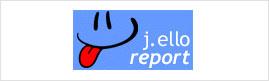Jello Logo